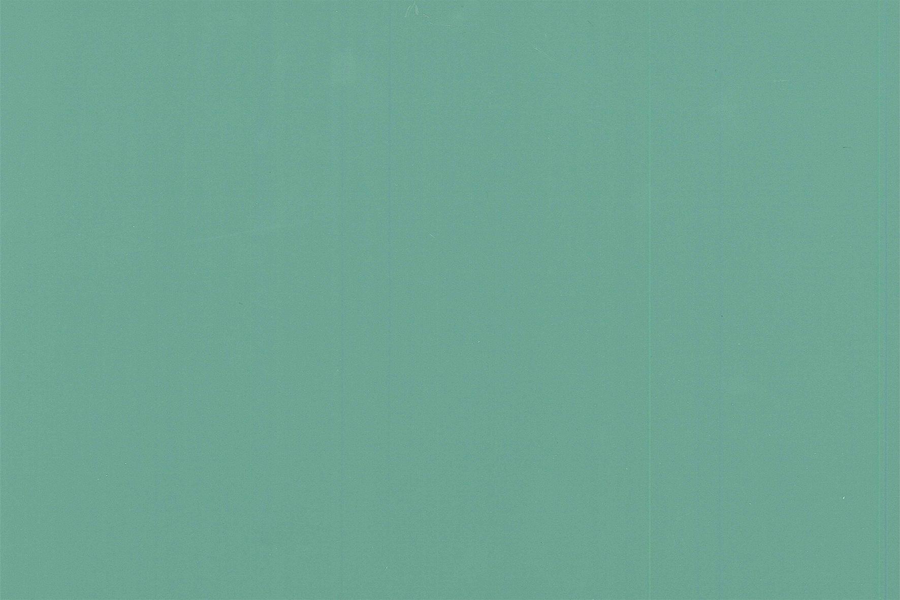 мятно зеленый